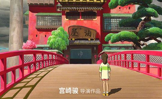 电影《千与千寻》内地即将定档 宫崎骏:为大银幕而做